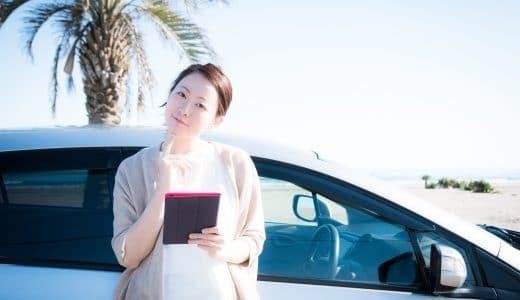 車買取と下取りの違い、それぞれのメリット・デメリットを把握しよう!