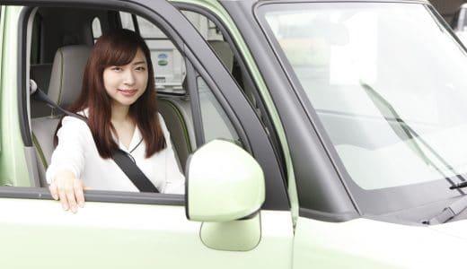 軽自動車を高く売るための買取業者選び、コツは一括査定の活用