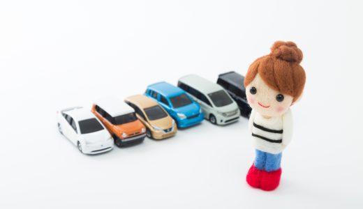 自動車リースを個人が利用するメリット・デメリット!自動車リースは損をしやすい理由