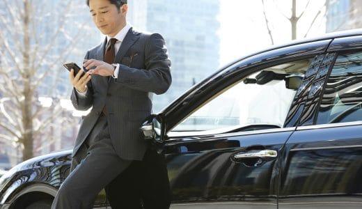 アウディ(Audi)の買取相場!車を高く売る3大ポイントと注意点!