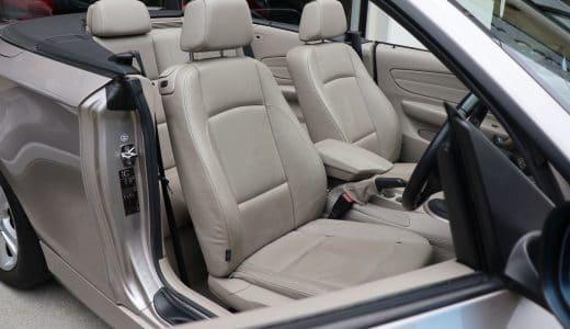 車のシートの汚れは、車の買取査定で重視されるポイント!その理由とは?