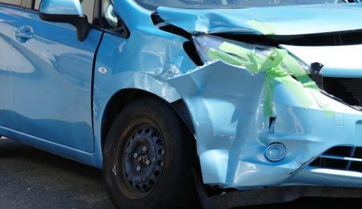 事故車とは?査定額に悪影響?買取りしてくれる業者はいるの?