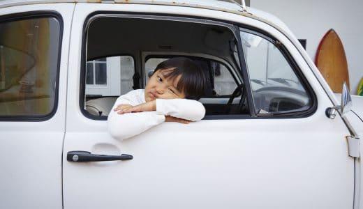 動かない車を処分する方法をご紹介!「手間なく売る」選択も検討を!