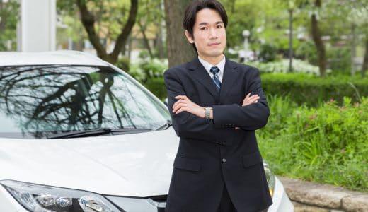 車の査定をしてもらった後の上手な断り方を教えてください