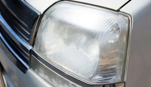 10年を超えた年式が古い車でも買取してもらえる?