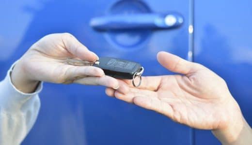 【車の個人売買】車を高く売る方法