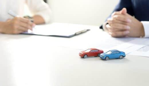 車を下取りした時に自動車税は戻ってくるの?