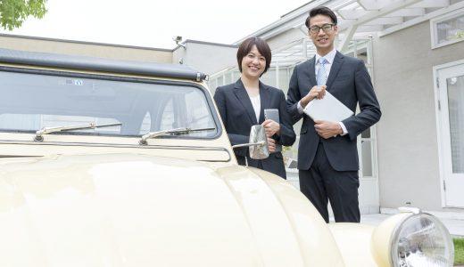 【オークション代行】車を売る際におすすめの業者はある?