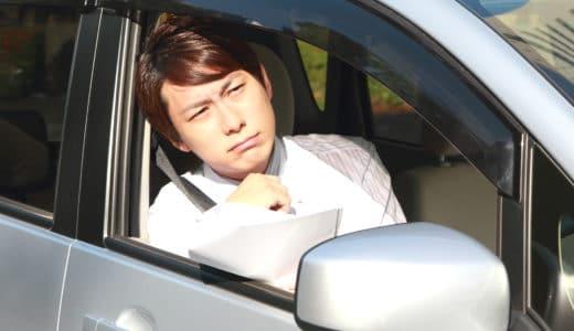 車検に必要な書類とは?