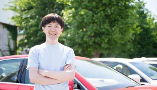 ユーザー車検の流れを丁寧に解説!