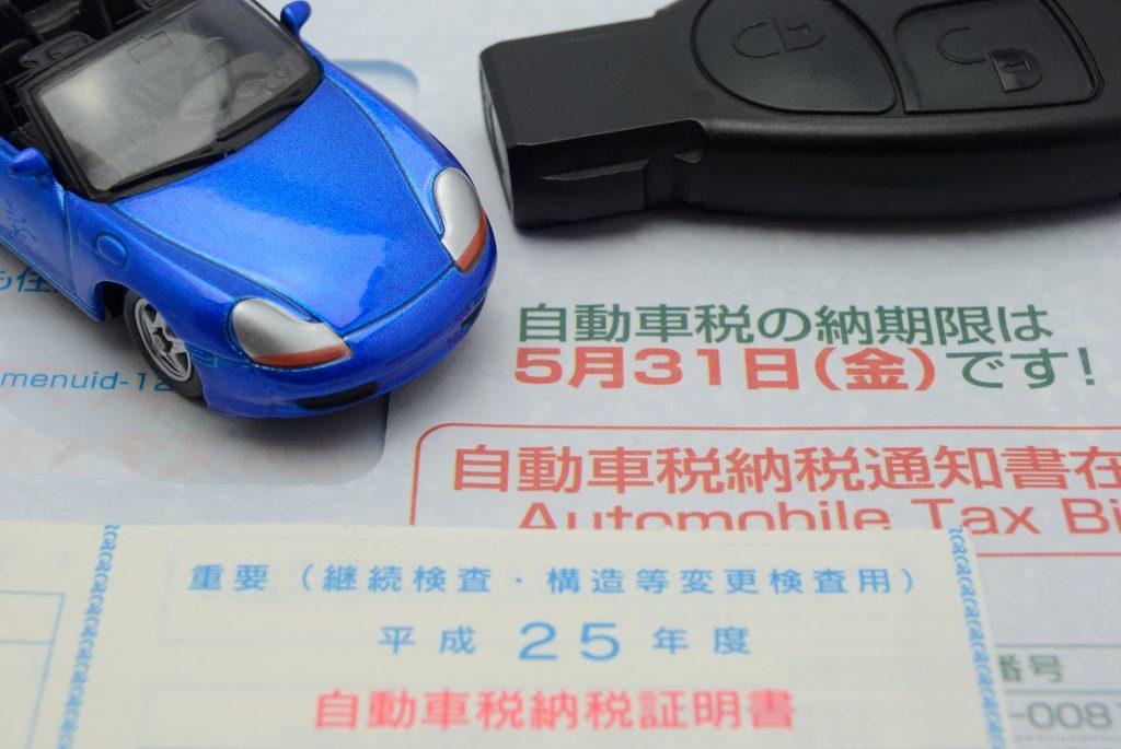 売却後も自動車税が売り手側に請求される