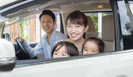 【1月キャンペーン情報】車買取の一括査定の主要6サービスまとめ