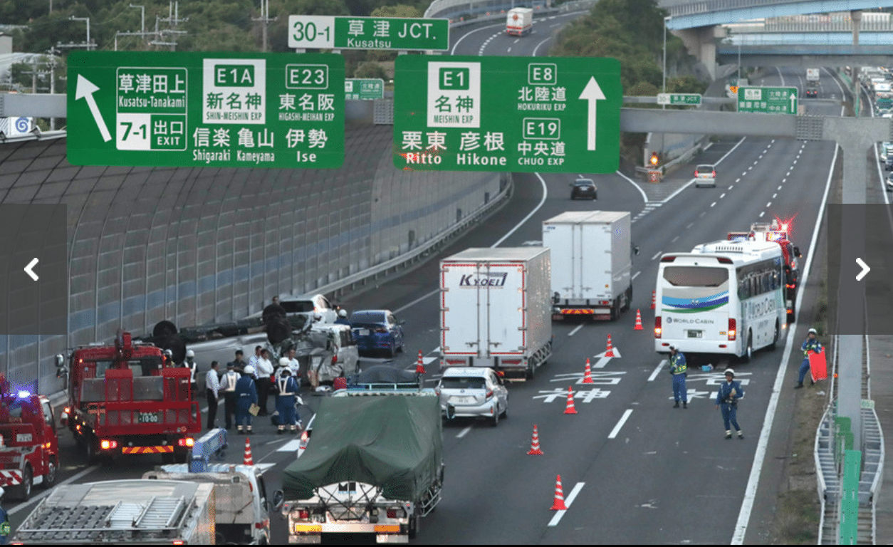 高速 事故 今日 名神 NEXCO 西日本の高速道路・交通情報