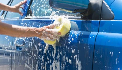 車の洗車でピカピカに仕上げるコツをご紹介!
