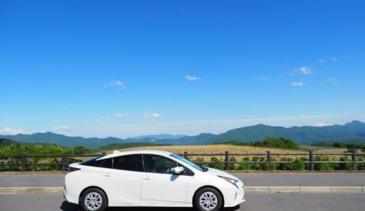 日本の自動車メーカー11社の特徴を詳しく紹介します!