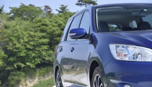 エスティマ(トヨタ)の買取相場!車を高く売る3大ポイントと注意点!