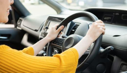 車を発進させると変な音がする!場所と音から原因を探ってみましょう。