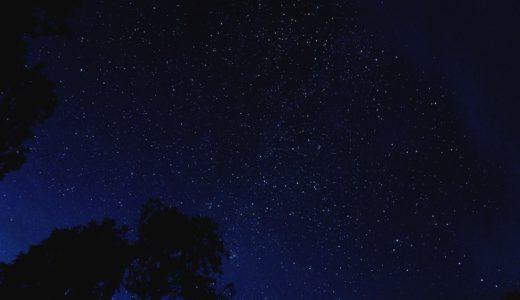 【CMロケ地】アクサダイレクトのCMで岡田将生が天体観測していた場所はどこ?