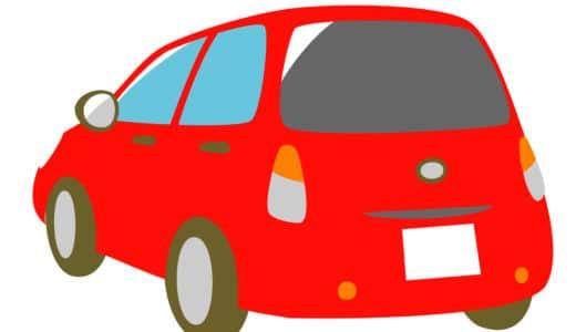軽自動車の白ナンバーはいつまで使える?使用期限や申込方法を徹底解説!