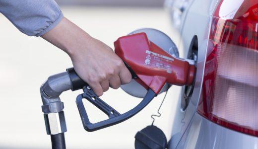 ガソリン価格が今後どうなるかを予想!過去の推移や世界情勢から分析してみた